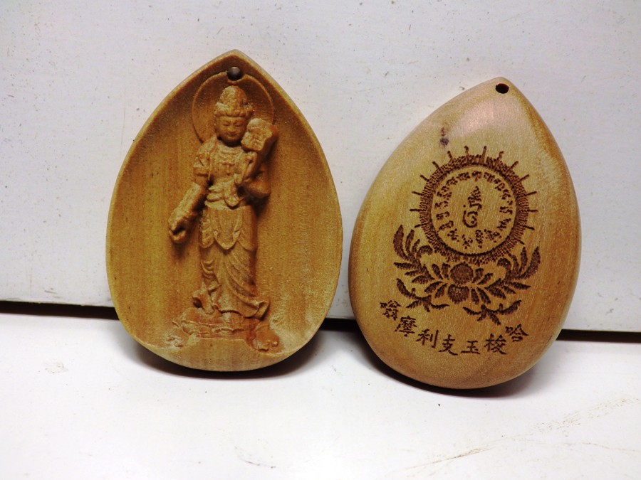 摩利支天菩薩——化解災難最好的本尊