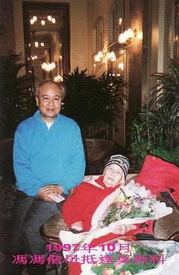 出家师父现业障生病,冯冯居士用神通干涉因果,被恐怖因果神魔警告惩罚!